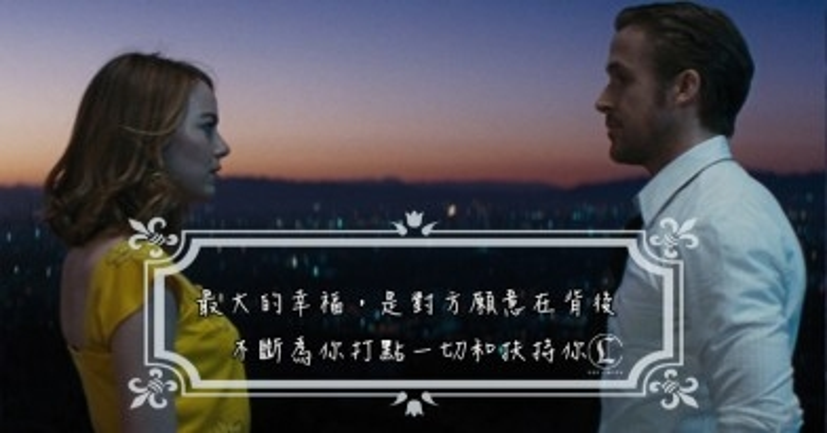 李專:最大的幸福,是對方願意在背後不斷為你打點一切和扶持你