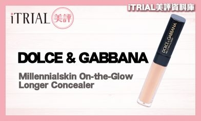 【遮瑕】DOLCE & GABBANA | Millennialskin On-the-Glow Longer Concealer | iTRIAL美評