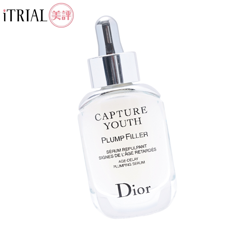 Dior - Capture Youth Age-delay Plumping Serum - Plump Filler (完美青春保濕精華)