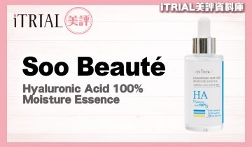 【保濕精華】Soo Beauté | Hyaluronic Acid 100% Moisture Essence | iTRIAL美評