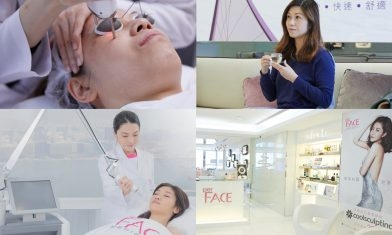 【MORE CLICKS Beauty Pass】編輯實試per FACE Pico去斑美白療程