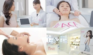 【MORE CLICKS Beauty Pass】per FACE全方位專業美容體驗