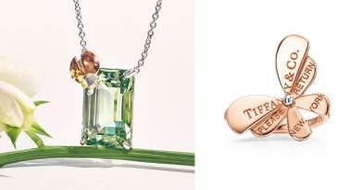 Tiffany & Co. 全新系列 $5,150起