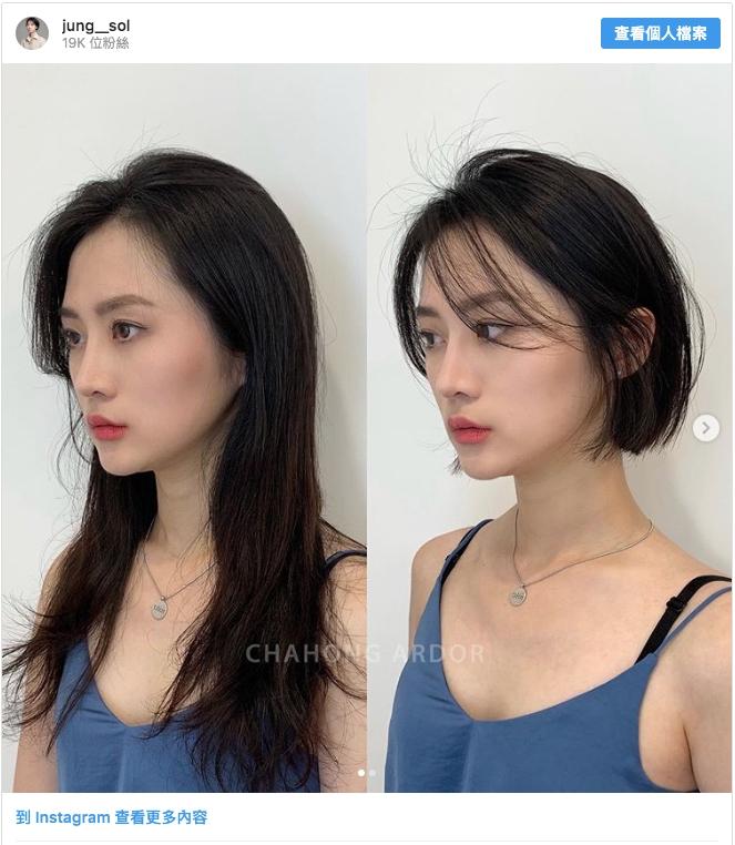 2020春夏髮型,日系韓國流行髮型趨勢,中短髮