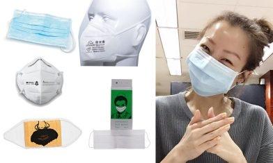 口罩預防武漢肺炎+流感病毒病菌!醫生解構N95、外科口罩等6款 抵擋呼吸道傳染病