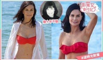 73歲澳洲美魔女告訴你戒糖變化! 維持健康身材美貌逾30年