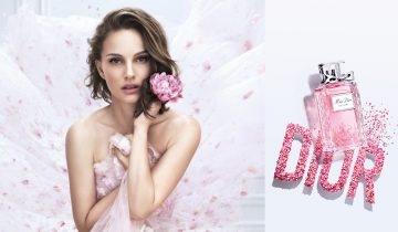 情人節禮物提案!全新Miss Dior Rose N'Roses每天喚醒幸福感覺