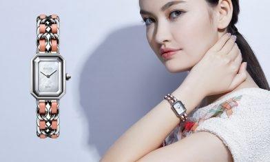 Chanel Premiere腕錶  粉紅新款限量登場!