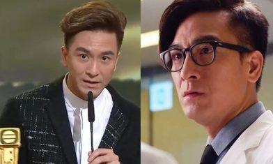 萬千星輝頒獎典禮2019:馬國明憑《白色強人》奪視帝 重溫20年來10大醫生角色