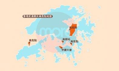 【武漢肺炎香港確診名單】德國、英國、瑞士外遊回港確診!埃及團、佛堂群聚多人感染 新型冠狀病毒疫情個案(最新消息)