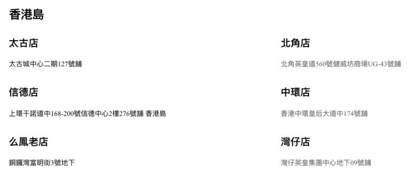 圖片來源:yiufungstore.hk