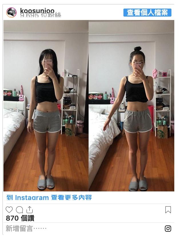 瘦全身居家地板運動,小蠻腰,瘦大腿,腹肌,臀部,核心肌群