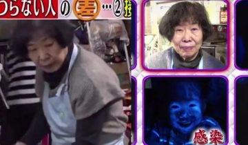 【武漢肺炎】日本實驗預防病毒傳播全靠這一招!一家7口得奶奶沒被感染