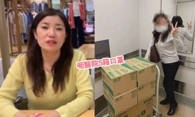 【武漢肺炎 黑心口罩】內地女日本掃口罩賺2000萬日元 發災難財:「數錢數得指甲都磨掉」