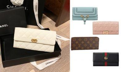 2020名牌長銀包推介 Chanel、CELINE  32款高貴大方又實用款式