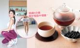 【武漢肺炎在家抗疫】6大增加抵抗力茶飲運動 麥茶、決明子可加速代謝!