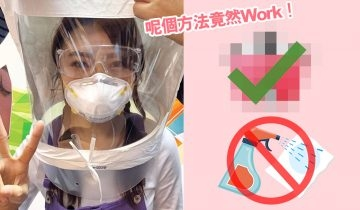 台灣研究:5種口罩消毒法僅2招有效 酒精噴灑口罩絕不可取!
