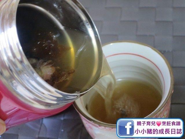 失聲,食療,鹹竹蜂,聲沙,急救開聲茶,流感