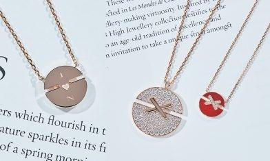 情人節禮物2020 Chaumet 最新鏈墜  免費刻11字母示愛!