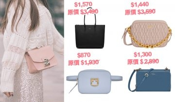 Furla減價低至1折!精選50款手袋、背包、銀包、Cardholder、鑰匙包 最平$180可入手