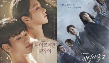 韓劇推薦清單2020 Netflix都有得睇!15套優質懸疑、浪漫愛情喜劇 (是精神病但沒關係、秘密森林)