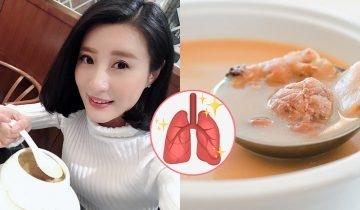 【武漢肺炎抗疫湯水】6款「 清肺湯水」推介:滋補、潤肺益肺、利咽