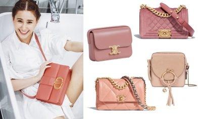 【裸粉色名牌手袋2020】情人節禮物推薦:Chanel、Dior等10款新款手袋 最平$2,760可入手