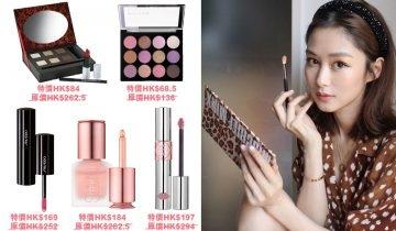 【Lookfantastic限時優惠】多款護膚及美妝品低至6折!必買YSL、Nars、Shiseido