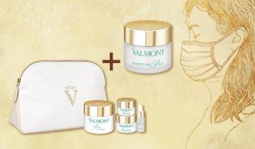 抗疫護膚法!小資女福音來了︰安在家中入手貴婦級VALMONT護膚套裝