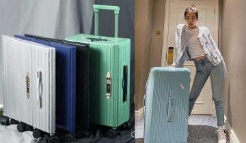 RIMOWA冰川藍行李箱+蝸居恩物LaserPecker折疊式行李箱推薦 旅行最佳拍檔!