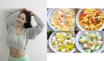 9款低卡減脂整腸瘦身湯 2個月減6KG 飽腹高纖不復胖 必試蕃茄芋絲湯