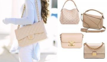 20款氣質裸色名牌手袋 經典時尚耐用!必入Chanel丶Loewe