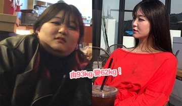 韓妹減肥兩個月激減31KG :9大瘦身攻略 一定要多飲水!