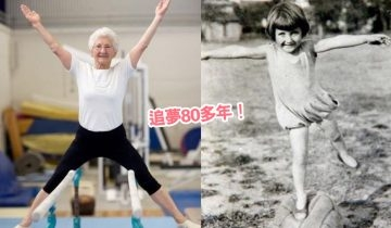 94歲體操婆婆現役最高齡選手 曾高空跳傘為英女皇慶大壽