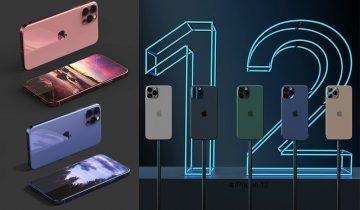 iPhone12擺脫「M字額」 超大屏 女生最愛絕美霧面草莓色