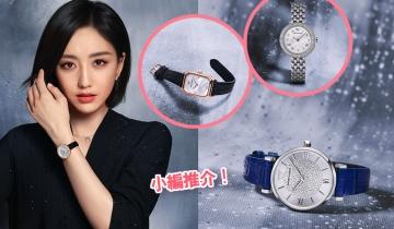 女生最愛腕錶就是這一款!Emporio Armani 2021春夏新作令人著迷