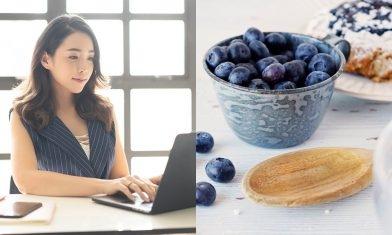 【OL零食首選】藍莓好處超多  有助消化+抗衰老+護眼(附簡單食譜)