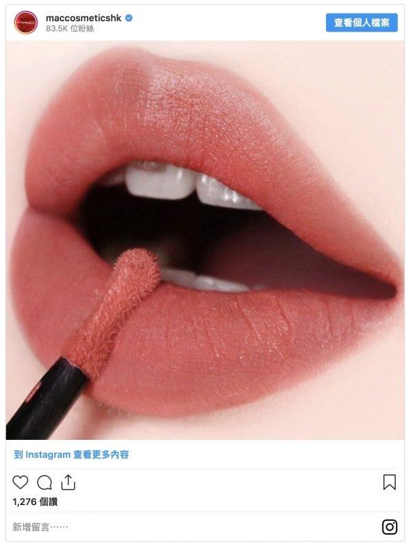 杏桃奶茶色唇膏,2020春夏,YSL,MAC,DIOR,Gucci