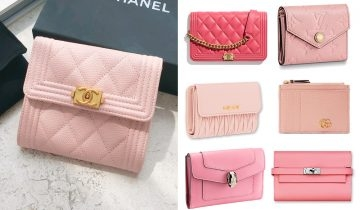 14款必入名牌裸粉銀包2020推介 :Chanel、Hermès、LV百搭又長青