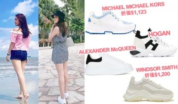 顯高顯瘦顯腿長 25款網購增高白波鞋推介 必入ALEXANDER MCQUEEN 、STELLA McCARTNEY