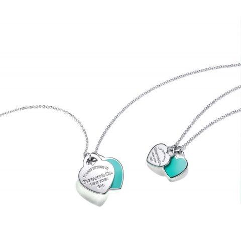 母親節禮物2020, Tiffany & Co.