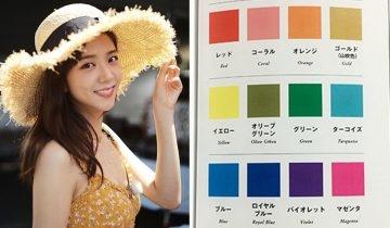 日本超準心理測驗 顏色反映真實潛在性格 優點與缺點