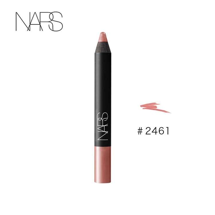 唇蠟筆,素顏唇色,Chanel,Nars,ETVOS