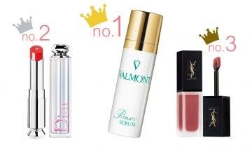 More評審 2020年5月好用美容產品推薦︰必買VALMONT精華、Dior唇膏、YSL唇釉