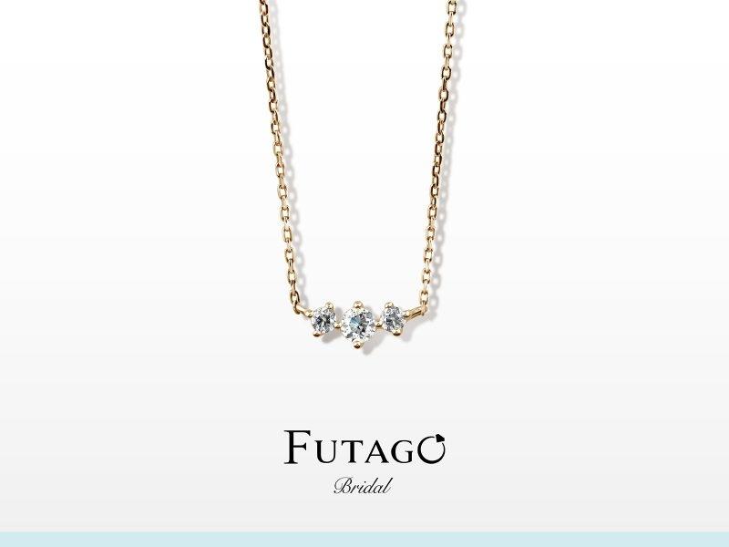 Futago門司港系列P113 (Luna)鑽石頸鏈,原價: