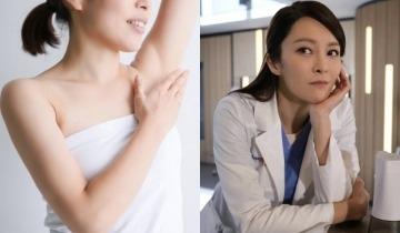 淋巴阻塞易肩頸痛!1分鐘腋下穴位按摩有效排毒、瘦臉、去水腫!