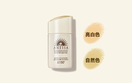 極防水美肌UV透滑 BB 霜-亮白色/自然色 SPF50+ PA++++ 25ml