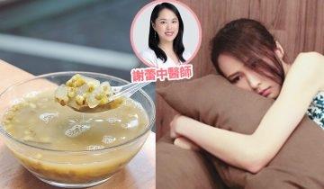 大暑|天氣炎熱 小心中暑! 中醫師推薦酸梅湯、綠豆湯解暑