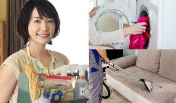 【新冠肺炎】家居清潔消毒方法 11大技巧洗洗衣機、冷氣無難度!專家:細菌病毒可在低溫停留28天