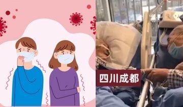 [新冠肺炎]八旬老夫婦無懼肺炎! 堅持見伴侶一面 最後道別極催淚